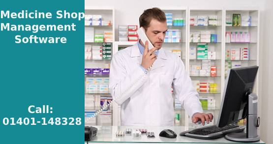 Best Medicine Shop Management Software Bangladesh